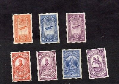 ETHIOPIA.1931. 7xDIFF'T AIR & PICTORIAL DEFINITIVES TO 4g.M.H.