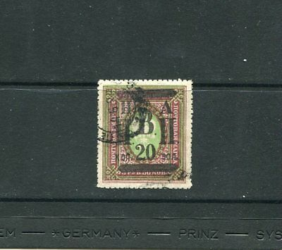 Russia 1921 Civil War, Nikolaevsk-on-Amur used VF