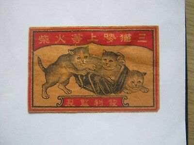 Old Japanese Cat Matchbox Label.design 9.