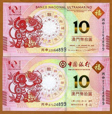 Macao / Macau, SET 2 x 10 Patacas, 2016, BOC and BNU, P-New, UNC > Monkey Set