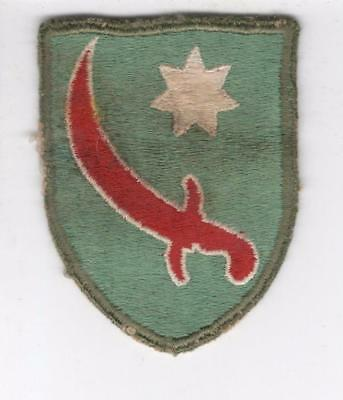 WW 2 US Army Persian Gulf Command Patch Inv# Y457