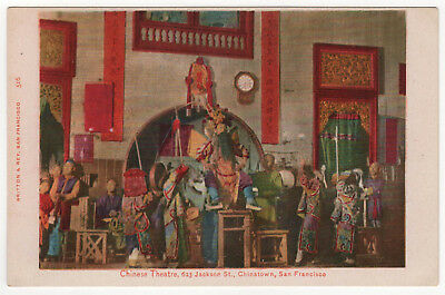 SAN FRANCISCO CHINATOWN Chinese Theatre PC Postcard THEATER Jackson Street ST ca