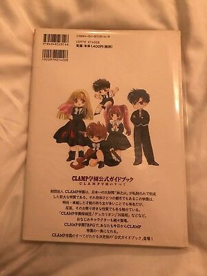 CLAMP Trpg Book Unopened
