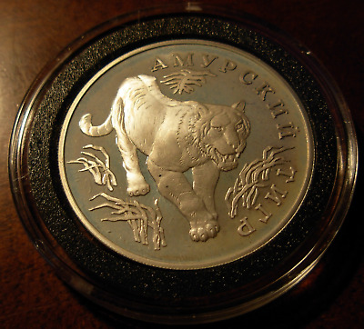 Russia 1993 Silver 1 Rouble Proof Tiger