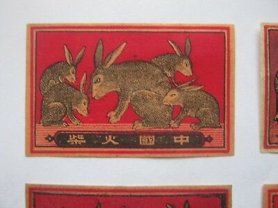 Old Japanese Rabbit Matchbox Label.design 9.
