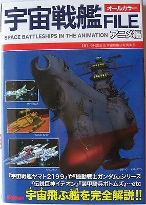 Space Battleships In the Animation File, Color Anime Spaceships Book in Japanese