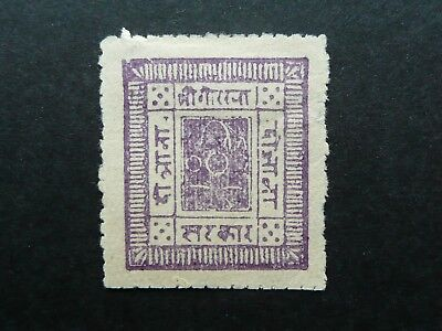 NEPAL 1881 2a PURPLE PERF STAMP ON EUROPEAN PAPER - MH - SEE!
