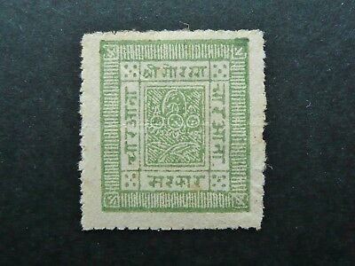 NEPAL 1881 4a GREEN PERF STAMP ON EUROPEAN PAPER - UNUSED WITH HORIZ. CREASE