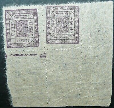 NEPAL 1898-99 2a PURPLE PERF STAMP PAIR ON SILK PAPER - MINT - SEE!