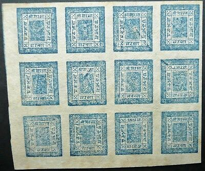 NEPAL EARLY 1a BLUE IMPERF BLOCK OF 12 STAMPS INC. TETE-BECHE - RARE - MINT