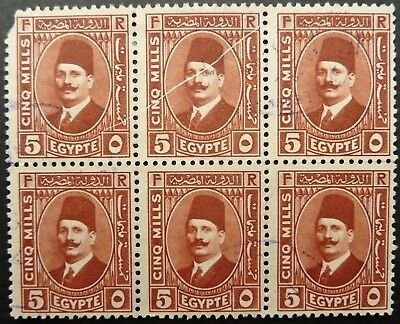 EGYPT 1927-33 FUAD 5m BLOCK OF 6 STAMPS PRINTED ON CREASED PAPER - USED - SEE!