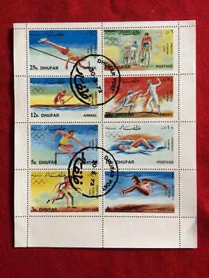 Dhufar (state of Oman) Stamps, Mini Sheet 1972 Munich Olympics