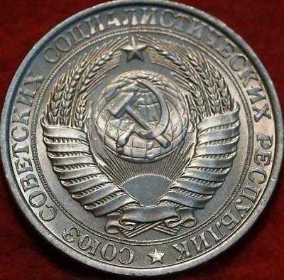 Uncirculated 1961 Russia Soviet Union 1 Kopek Foreign Coin