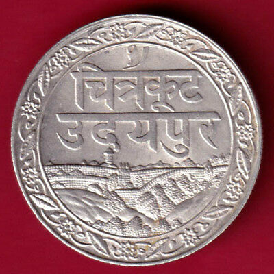 Mewar State -Chitrakut Udaipur- Dosti Londhon - One Rupee -Rare Silver Coin #v24