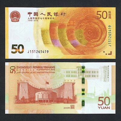 2018 China 50 Yuan P-New Unc > 70Th Anniv Issuance Of Renminbi Rmb Comm