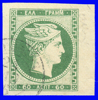 GREECE LARGE HEADS 60 lep. USED FORGERY -P509