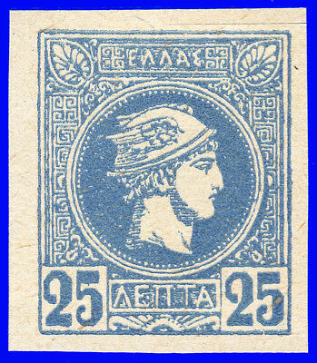 GREECE SMALL HEADS 25 lep. Ultramarine, Imperforate NO GUM FORGERY -P517