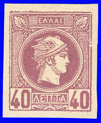 GREECE SMALL HEADS 40 lep. Imperforate NO GUM FORGERY -P519