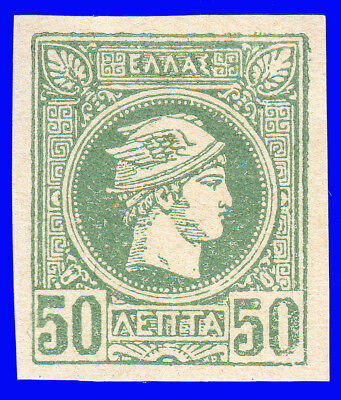 GREECE SMALL HEADS 50 lep. Imperforate NO GUM FORGERY -P520