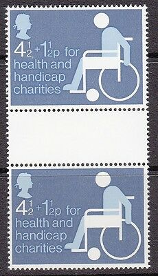 GB 1975 4 12p + 1 12p HEALTH AND HANDICAP CHARITIES GUTTER PAIR.  UNMOUNTED MINT