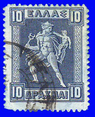 GREECE 1911-21 ENGRAVED 10 Dr. Deep blue USED FORGERY -F525