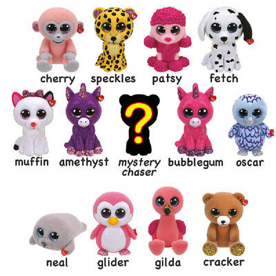 ty mini boos collectibles Mix of Series 1 2 and 3 UPDATED 1//03//19