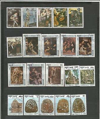 JAN 079 Cambodia - Cambodge KAMPUCHEA lovely MODERN stamps CTO Cancelled