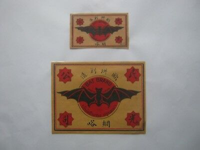 Pair Of Old Swedish Matchbox Labels.design 3.