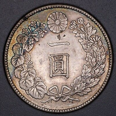 Meiji 45th year (Last year) 1 Yen coin UNC condition great lustre and toning