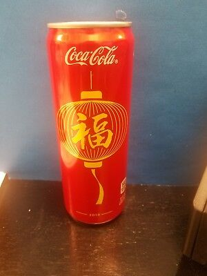 Coca cola 2019 chinese new year can