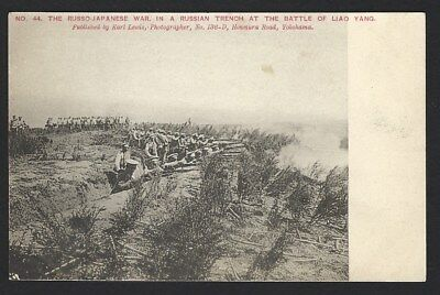 Japan KARL LEWIS Russo Japanese War in a Russian Trench at Battle of Liao Yang