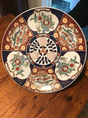 Gold Imari Charger Plate 12 inches. Glazed and hand painted with gold details.