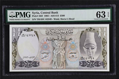 1992 Syria  Central Bank  500 Pounds Pick# 105f PMG 63 EPQ Choice UNC