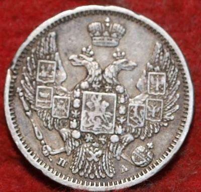 1847 Russia 10 Kopeks Silver Foreign Coin