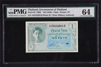 1946 Government of Thailand 1 Baht Pick#63 PMG 64 Choice UNC