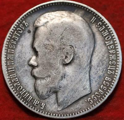 1899 Russia 1 Rouble Silver Foreign Coin