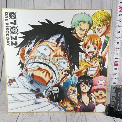 Monkey D Luffy Ichiban-Kuji Art Shikishi One Piece Day Anime Manga /6022