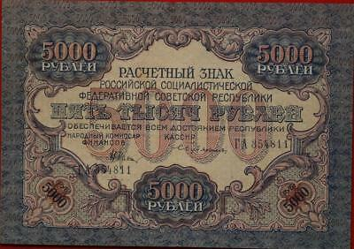 1919 South Russia 5000 Rubles Note P-105