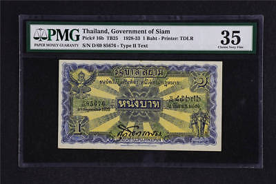 1928-33 Thailand Government of Siam 1 Baht Pick#16b PMG 35 Choice Very Fine