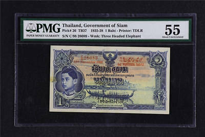 1935-38 Thailand Government of  Siam 1 Baht Pick#26 PMG 55 About UNC