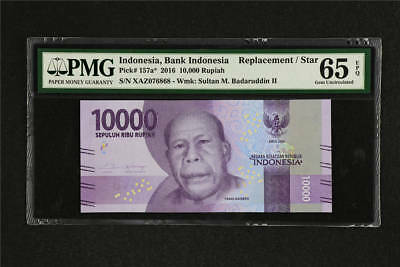 2016 Indonesia Bank Replacement 10000 Rupiah Pick# 157a* PMG 65 EPQ Gem UNC