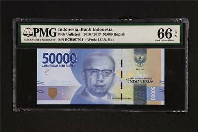 2016 / 2017 Indonesia Bank Indonesia 50000 Rupiah Pick Unlisted PMG 66 EPQ UNC