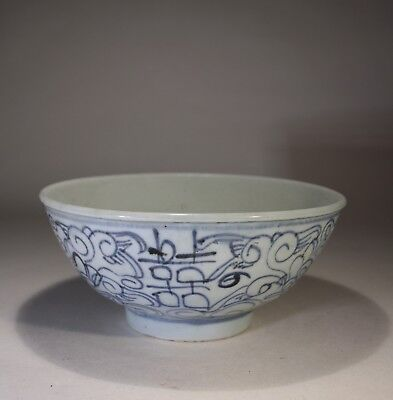 Antique Chinese Blue & White Porcelain Rice Bowl 1700s