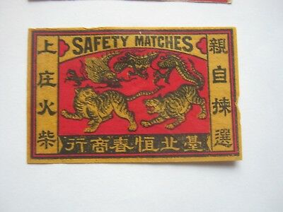 Old Japanese Tiger Matchbox Label.design 2.