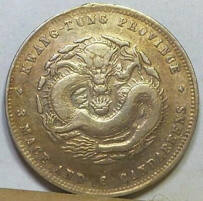 China Kwangtung Silver 50 Cents 1891 VG/Fine NO RESERVE