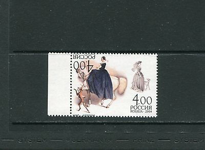 Russia 2004 riding, horses, inverted double print variety MNH OG