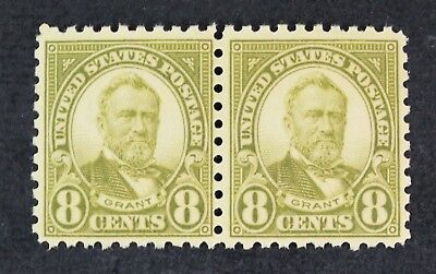 CKStamps: US Stamps Collection Scott#589 8c Mint NH OG