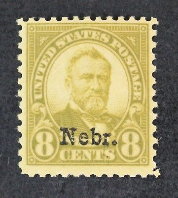 CKStamps: US Stamps Collection Scott#677 8c Mint NH OG Tiny Gum Bend