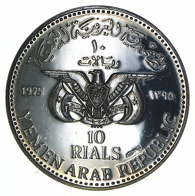 1975 Yemen 10 Rials - XXI Olympiad Commemorative - Historic World Coin *996