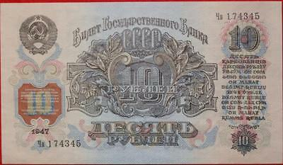 Uncirculated 1947 Russia 10 Rubles Note